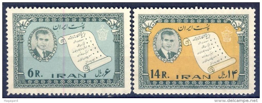 ##K1508. Iran 1963. Michel 1149-50. MNH(**) Please Observe The Description ! - Iran