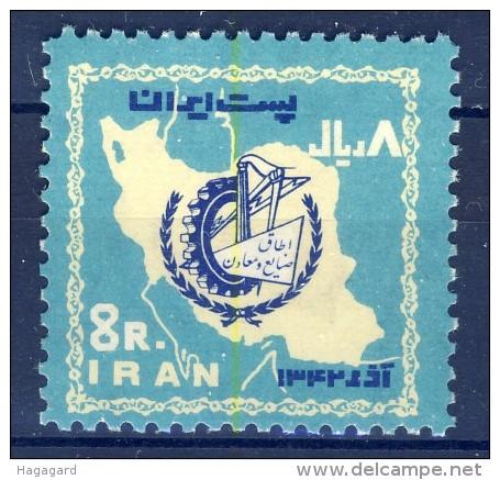##K1525. Iran 1963. Michel 1186. MNH(**) Please Observe The Description ! - Iran