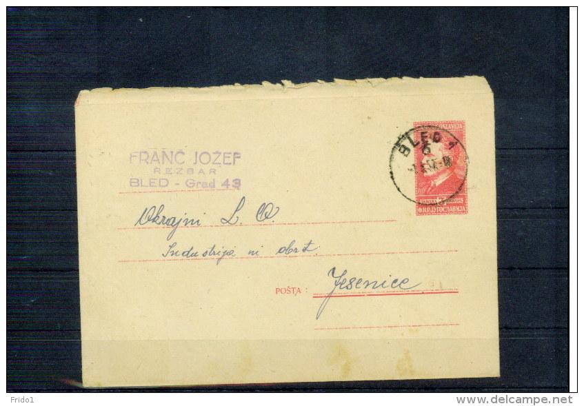 Jugoslawien / Yugoslavia / Yougoslavie  Postal Stationery Letter 8 - 1945-1992 Socialist Federal Republic Of Yugoslavia