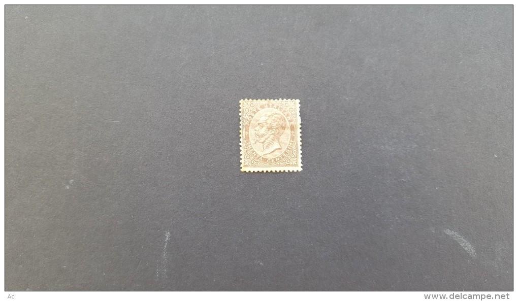 Italy 1863 King 30c Brown Mint - 1861-78 Vittorio Emanuele II