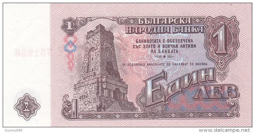 Bulgaria - 1 Lev  (UNC, FDC, Perfect) - Bulgarie