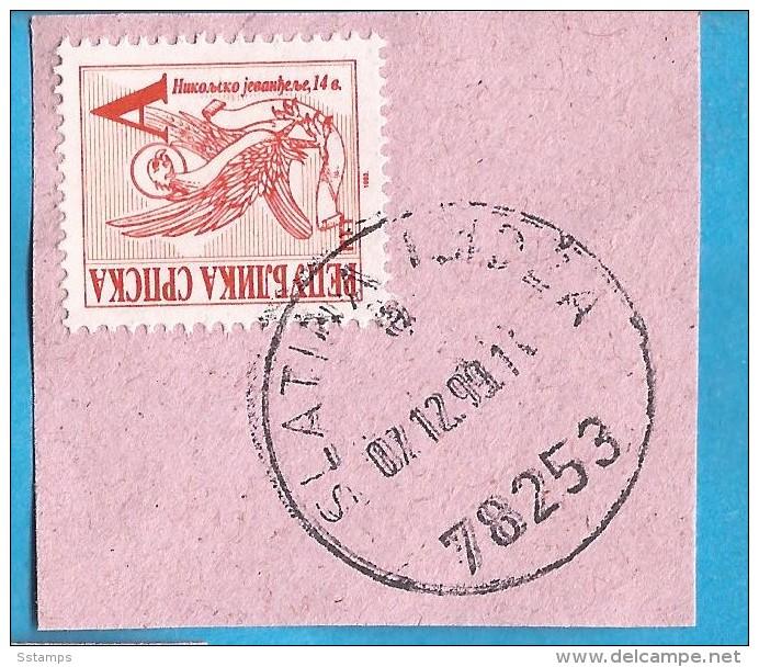 1993  27 - A - RELIGION BOSNIA HERZEGOWINA FREIMARKE SIMBOL JOHANNES  EVANGELISTEN   STAEMPEL INTERESSANT  USED - Bosnia And Herzegovina