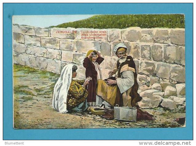 CPA Métier Cordonnier Arabe JERUSALEM ISRAËL JEWISH JUDAÏCA JUIF - Mundo