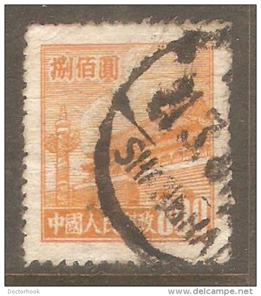 CHINA---PEOPLES REPUBLIC    Scott  # 70 VF USED - Used Stamps