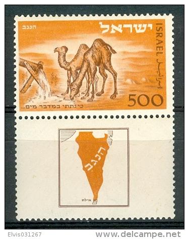 Israel - 1950, Michel/Philex No. : 54, - MNH - Sh. Tab - - Israel