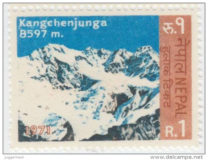 MT.KANCHENJUNGA HIMALAYAN MOUNTAIN RUPEE 1 POSTAL STAMP NEPAL 1971 MINT MNH - Altri
