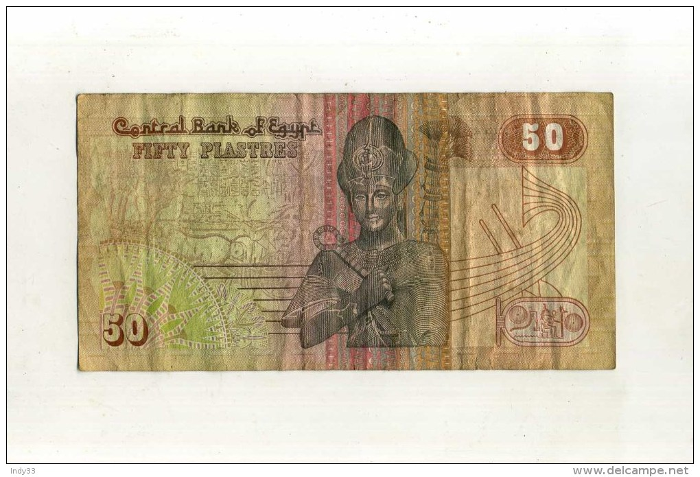- EGYPTE   . BILLET DE 50  P. - Egypte