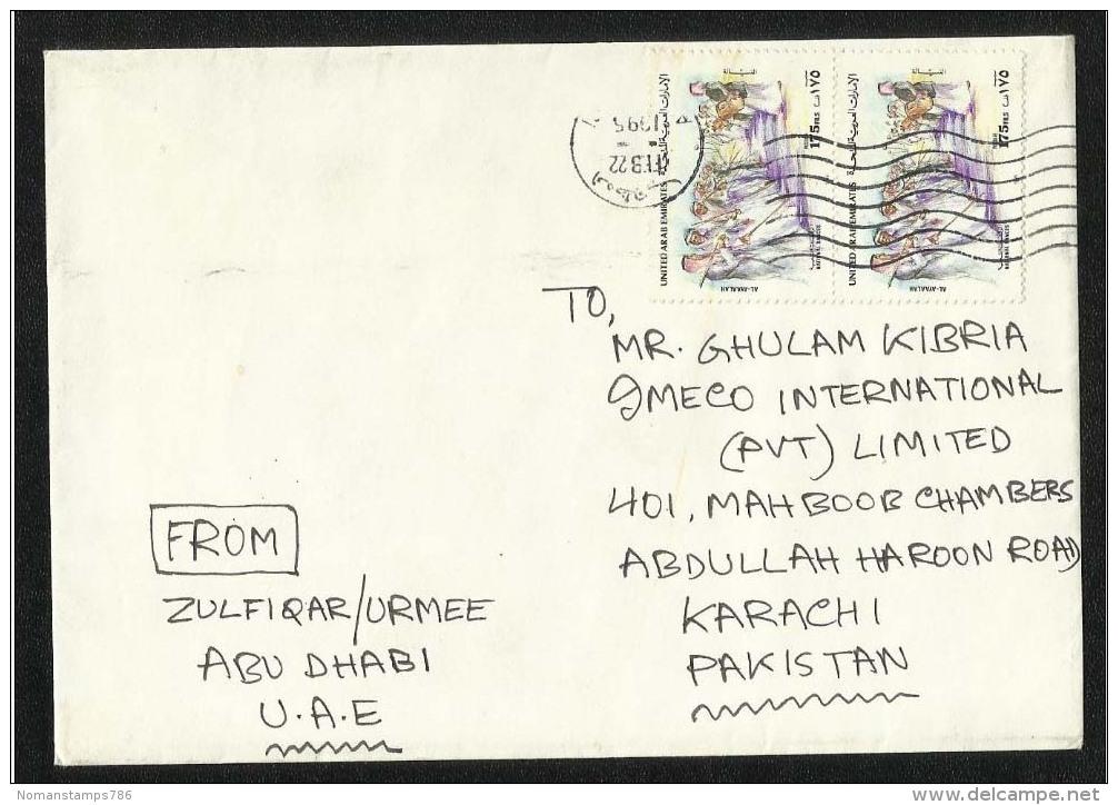United Arab Emirates UAE  Air Mail Postal Used Cover Abu Dhabi To Pakistan National Dances Stamps - Abu Dhabi