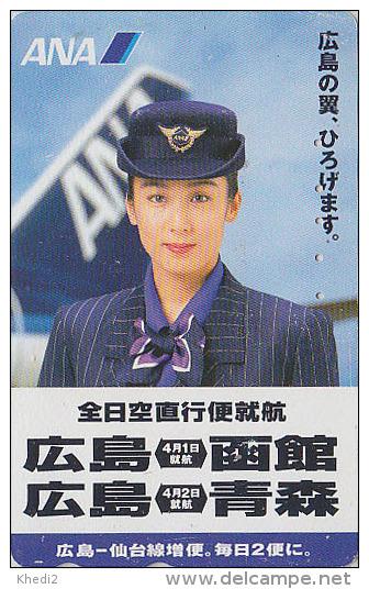 RARE Télécarte Japon / 110-011  - AVIATION - ANA - Femme Stewardess - Girl Japan Airlines Phonecard -  Avion 963 - Avions