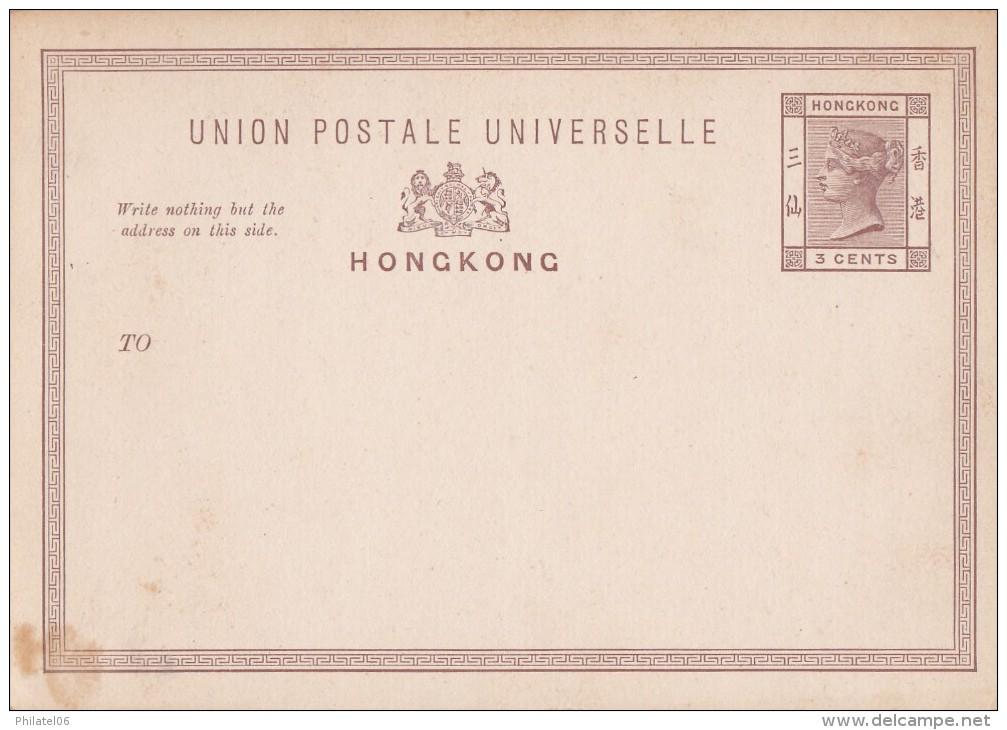 HONG KONG ENTIER POSTAL - Hong Kong (...-1997)