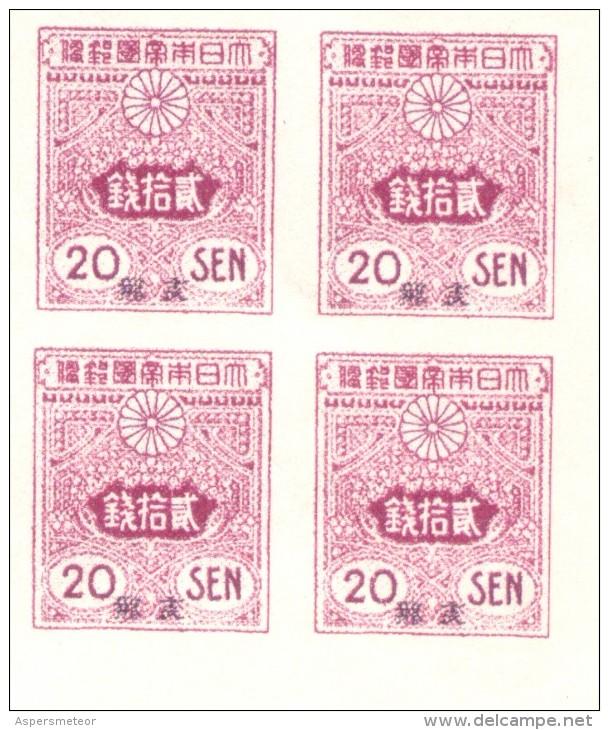 FALSCH FALKST CHINE BUREAUX JAPONAIS 1913 TIMBRE DE JAPAN SURCHARGE LILAS BRUN MNH MINT NOT HINGED SANS FILIGRANE - Unused Stamps