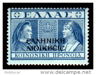 Greece, 1940, Scott NRA3, Postal Tax Stamp, Queens Olga And Sophia, 1dr, Overprint For Albania Use, Unused, MNH - Greece
