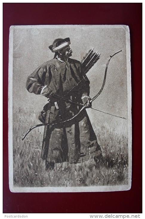 BUKHARA SOLDIER . Old USSR PC 1928 - ARCHERY - ARCHER - Tir à L'Arc
