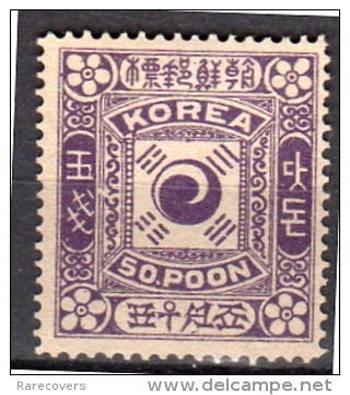 1896 50 Poon Mint (dried Gum) KPC#6A Michel 6 II (k526) - Corée (...-1945)