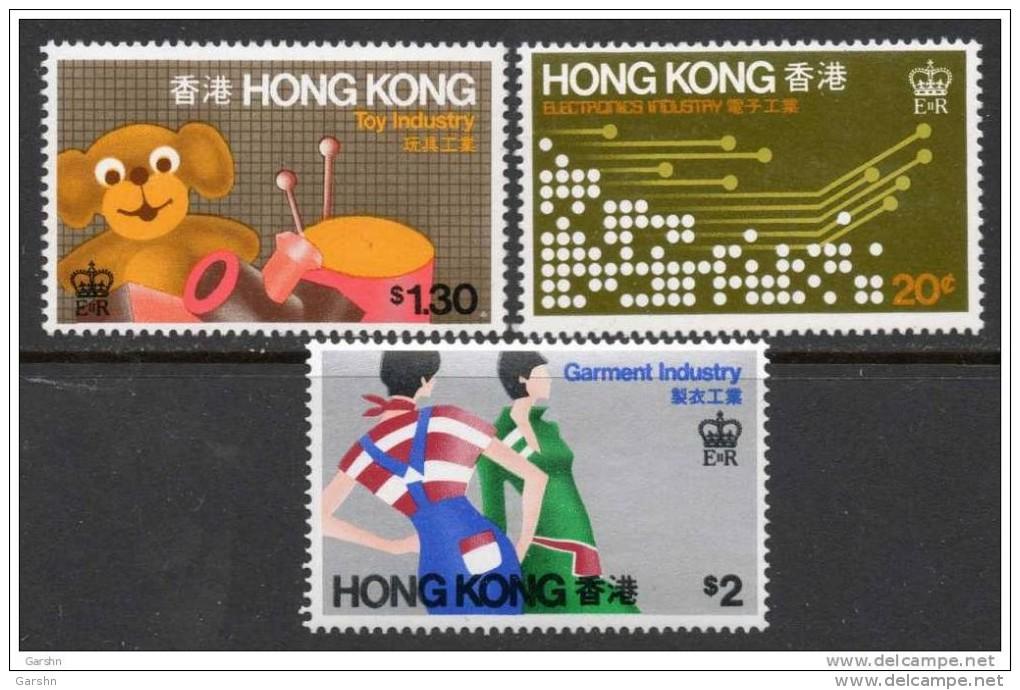 China Chine : (6) 1979 Hong Kong - H.K.Industries SG377/9** - 1997-... Sonderverwaltungszone Der China