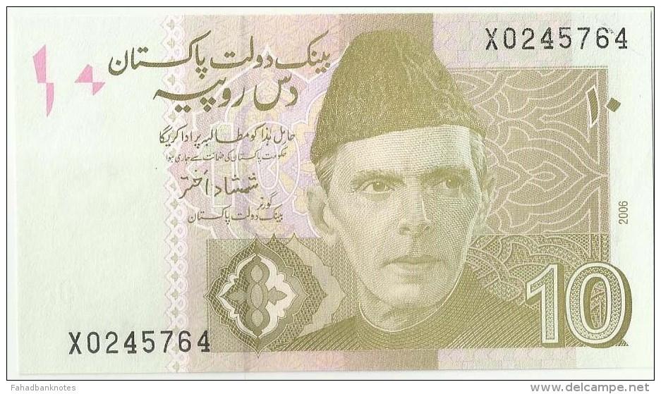 PAKISTAN New 10 Rupees Signature Is SHAMSHAD AKHTAR X Prefix REPLACEMENT Banknote 2006 - Pakistan