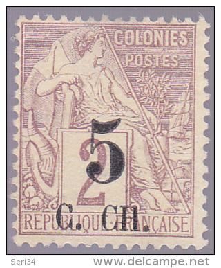 COCHINCHINE : Y&T : 2* - Cochinchine (1886-1887)