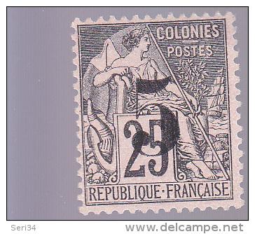 COCHINCHINE : Y&T : 4* - Cochinchine (1886-1887)