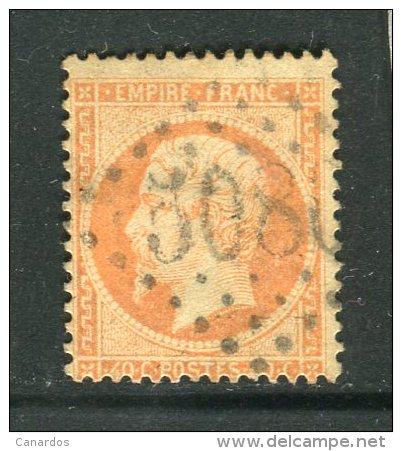 Superbe N° 23 Cachet GC 5080 Alexandrie - 1862 Napoléon III.