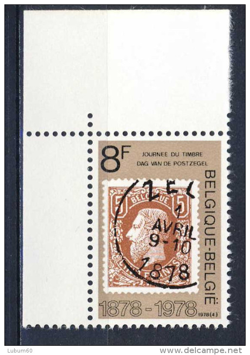 COB  1890 **  (B1442) - Belgium