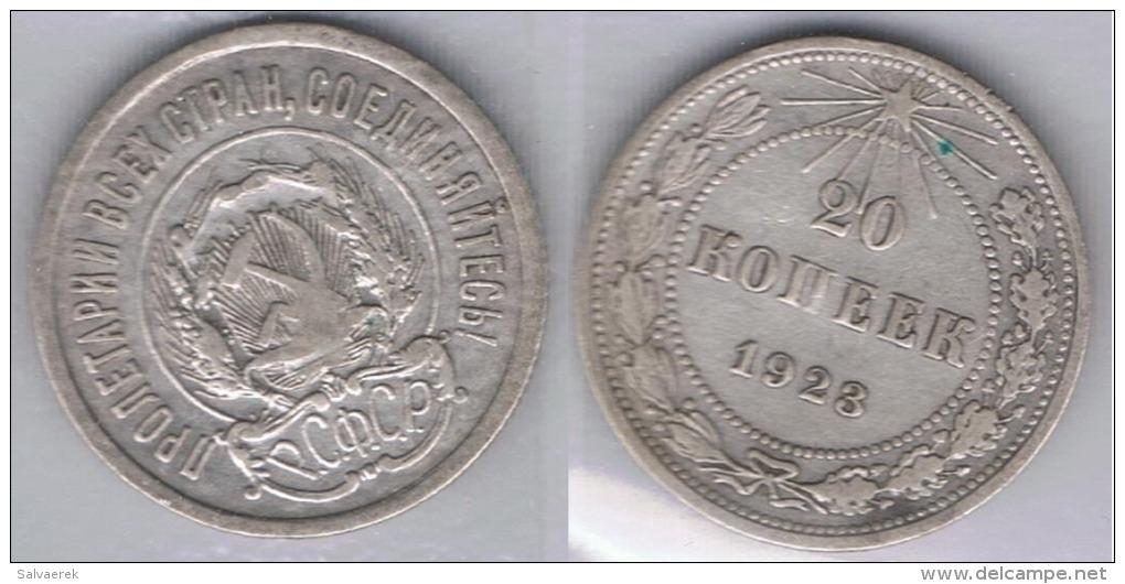colored 10 rbl coin Russia 2016 V.V.Putin