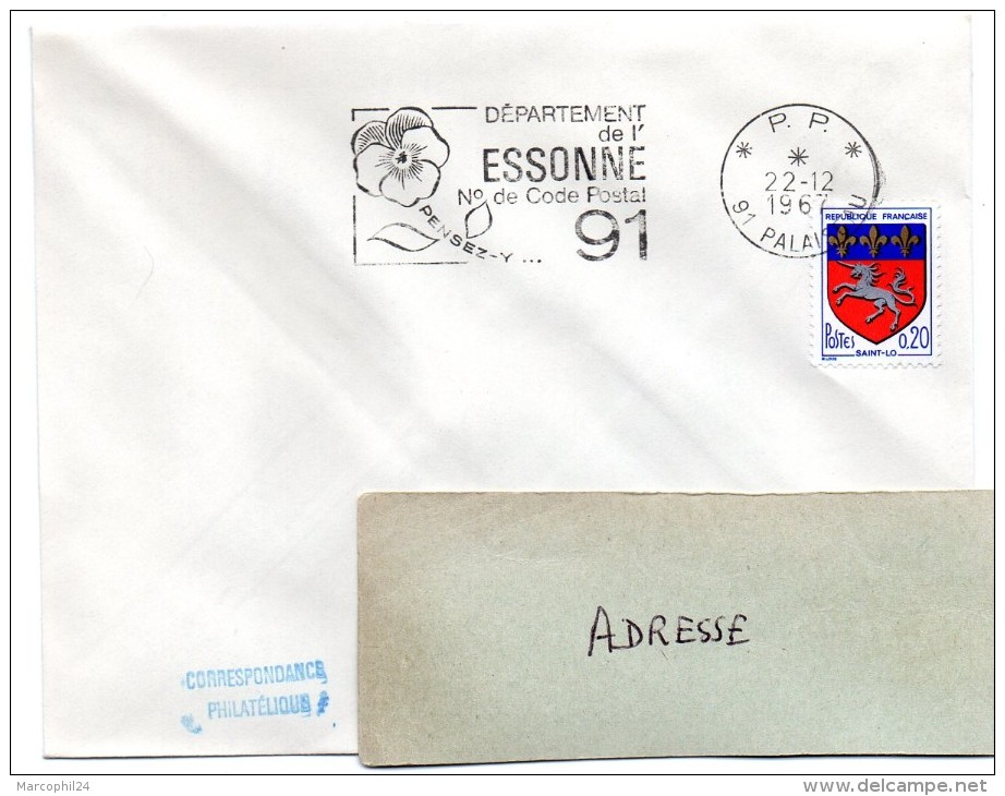 Luxembourg 1963 flamme omec illustr e faites du for Palaiseau code postal