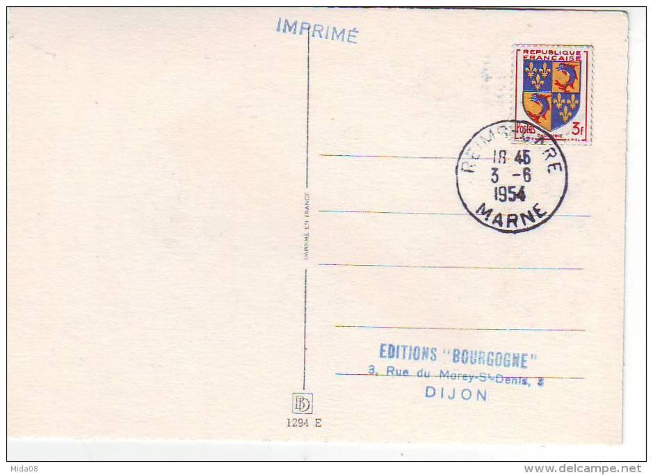 CARTE POSTALE BLASON DE LA CHAMPAGNE . TIMBRE CHAMPAGNE . CACHET REIMS GARE DU 03.06.1954 - Temporary Postmarks