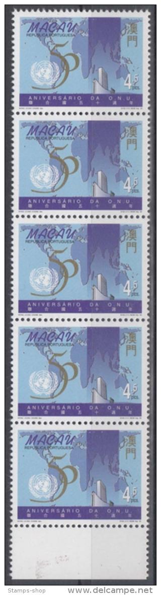 Macau MiNr. 826 ** 50 Jahre Vereinte Nationen Im 5er Streifen - 1999-... Sonderverwaltungszone Der China