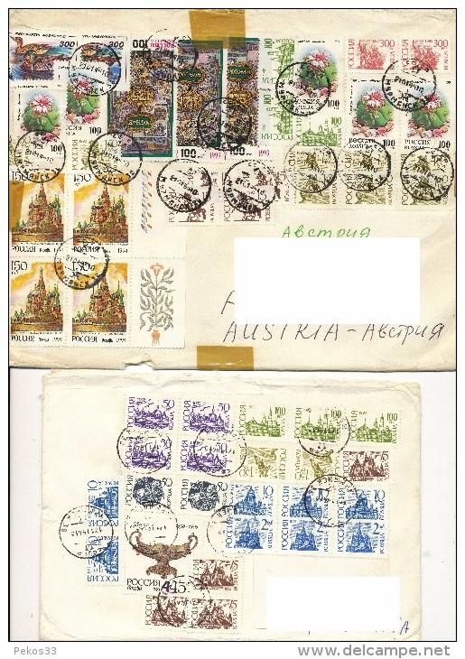 Sowjetunion   -  Bedarfsbrief        Gestempelt -  17 Stück - 1923-1991 USSR