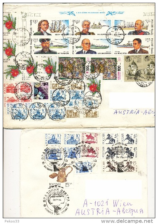 Sowjetunion   -  Bedarfsbrief        Gestempelt -  17 Stück - 1923-1991 URSS