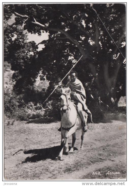 AK - Aroussi, Ethiopia -  1951 - Äthiopien