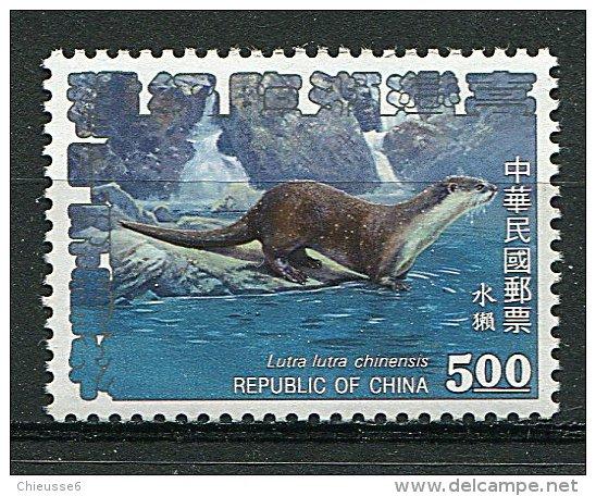 (cl. 5 - P.48) Formose ** N° 2024 (ref. Michel Au Dos)  - La Loutre - - 1945-... République De Chine