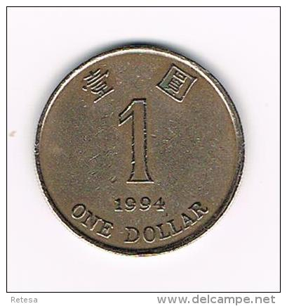 -0-   HONG KONG  1 DOLLAR  1994 - Hong Kong