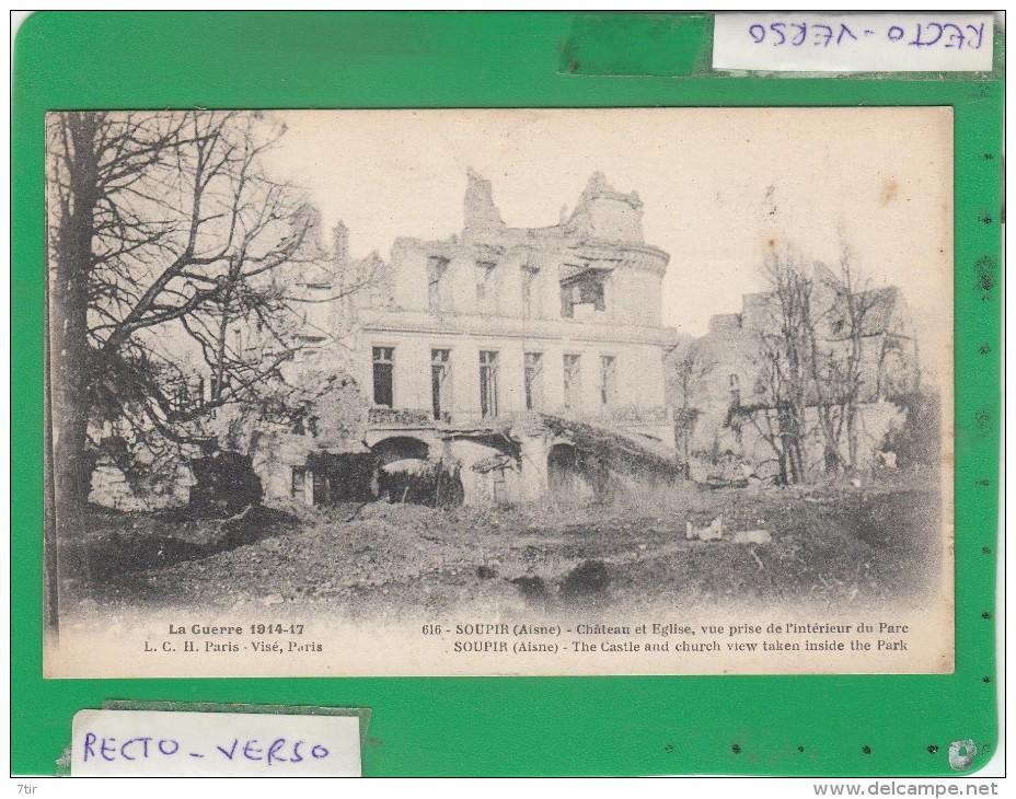 SOUPIR CHATEAU EGLISE - France