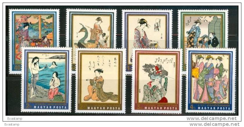 HUNGARY - 1971.Japanese Wooden Prints(Painting, Art) Cpl.Set MNH! Mi:2673-2680. - Ungebraucht