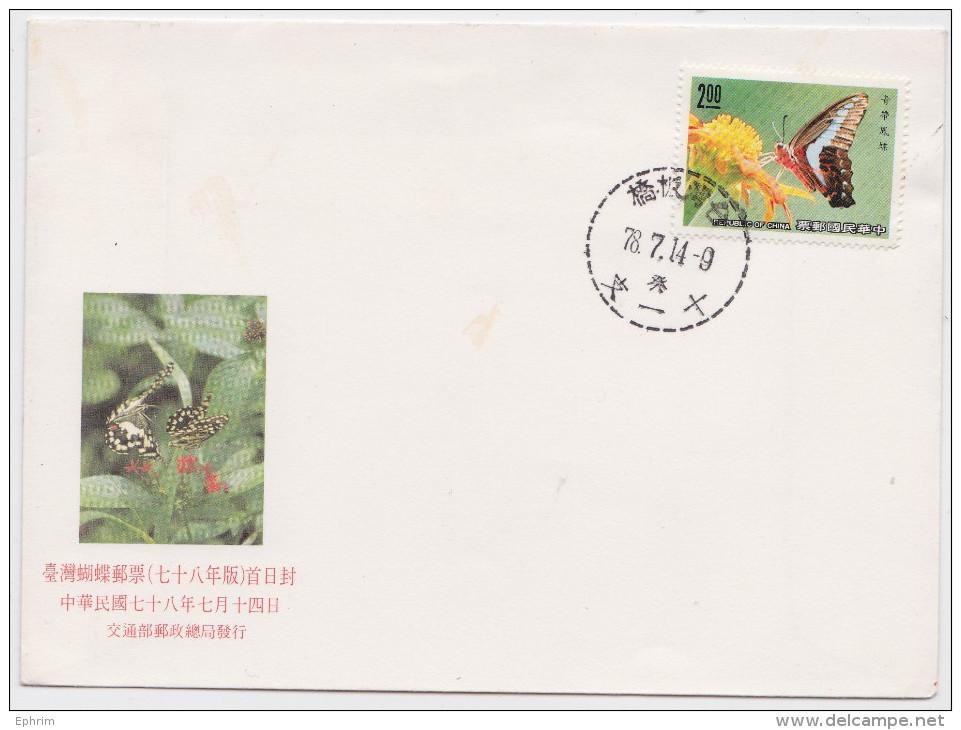 ENVELOPPE PREMIER JOUR CHINE - FIRST DAY COVER CHINA 1978 - INSECTE PAPILLON - BUTTERFLY INSECT - 1949 - ... République Populaire