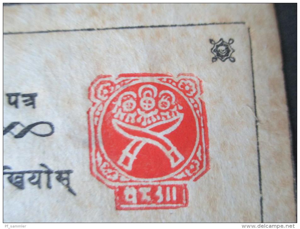Nepal 1881 (?) Ganzsache Ungebraucht. Pferd. Selten?? - Nepal