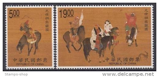 Taiwan 2439/40 ** - 1945-... Republik China