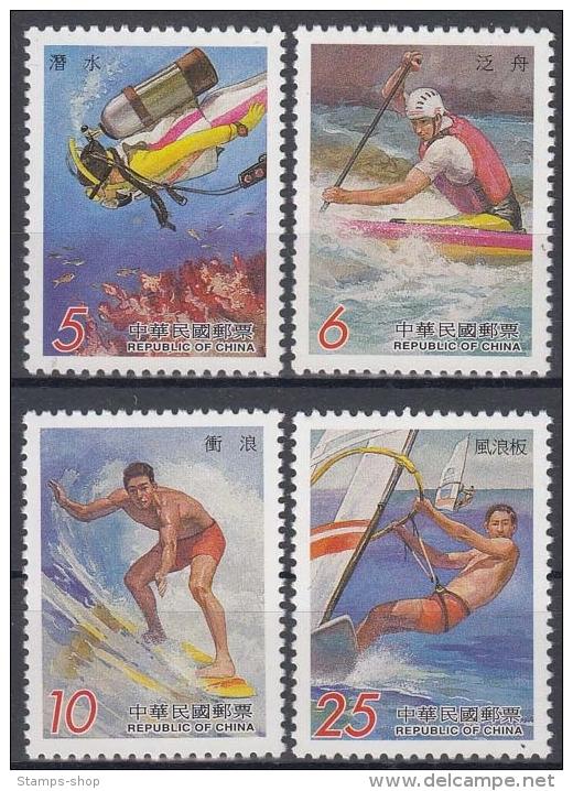 Taiwan 2552/55 ** - 1945-... Republik China