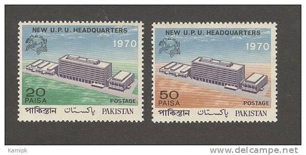 PAKISTAN MNH(**) STAMPS ( UPU NEW HEADQUARTERS -1970) - Pakistan