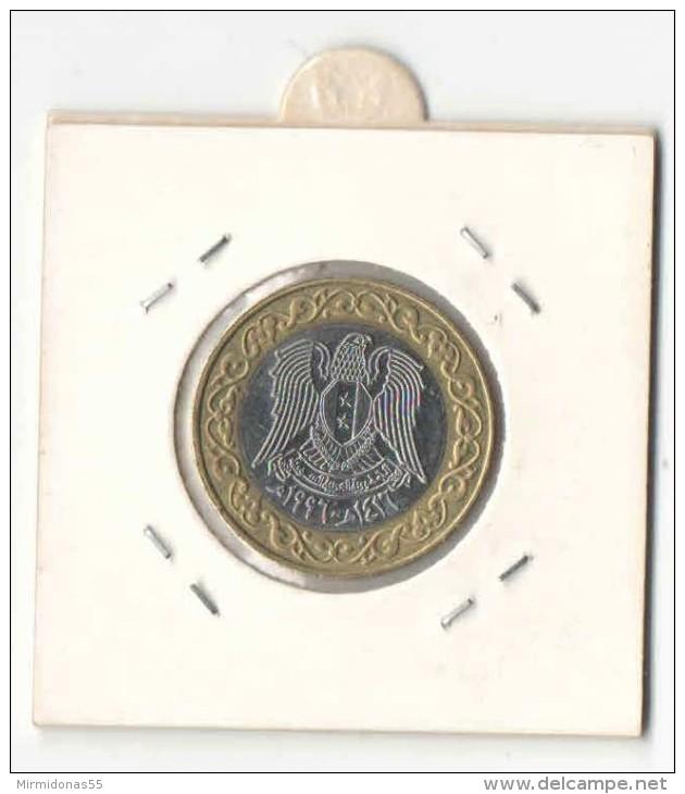 25 Pounds 1996 - Syria Coin - Syria