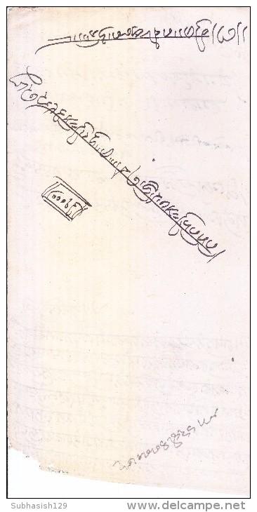 BRITISH INDIA PRIVATE MADE HUNDI / BILL OF EXCHANGE / EPHEMERA PROMISSORY NOTE - Bills Of Exchange