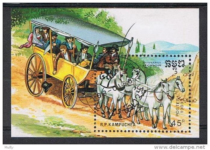 Kampuchea Y/T Blok 70A (0) - Kampuchea