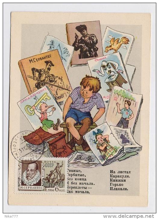 CARTE MAXIMUM CM Card USSR RUSSIA Literature Spain Writer Cervantes Don Quichotte Pinocchio Children Book - 1923-1991 UdSSR