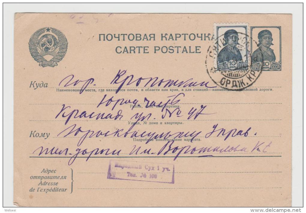 Rl246 /  RUSSLAND -  Ganzsache Arbeiterin 10 K. + Marke Mit Gleichem Bild 1941, Zensiert - Covers & Documents
