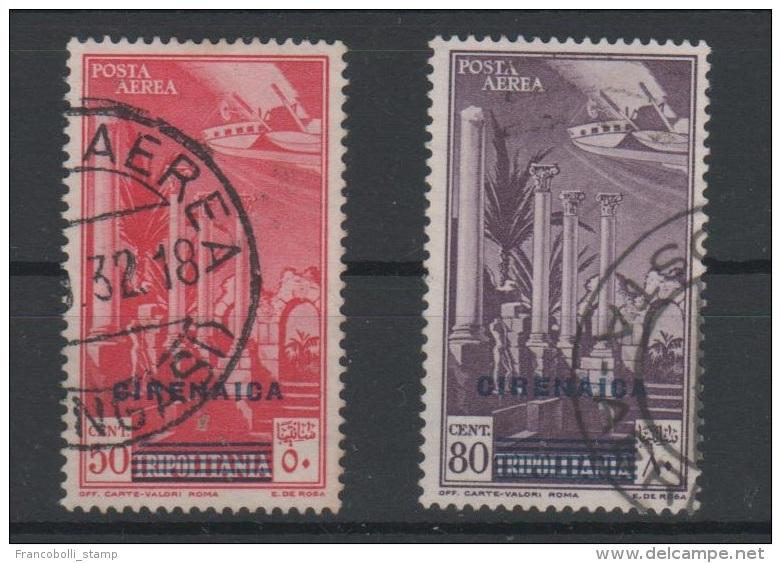 Cirenaica 1932 Posta Aerea Serie Cpl US - Cirenaica