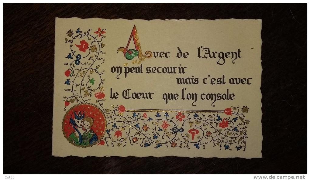 Papier Cartonné Dépliant Calendrier 1991 Cachet Tampon Boucherie Charcuterie Alimentation SANAC La Vallée ONS En BRAY - Calendriers