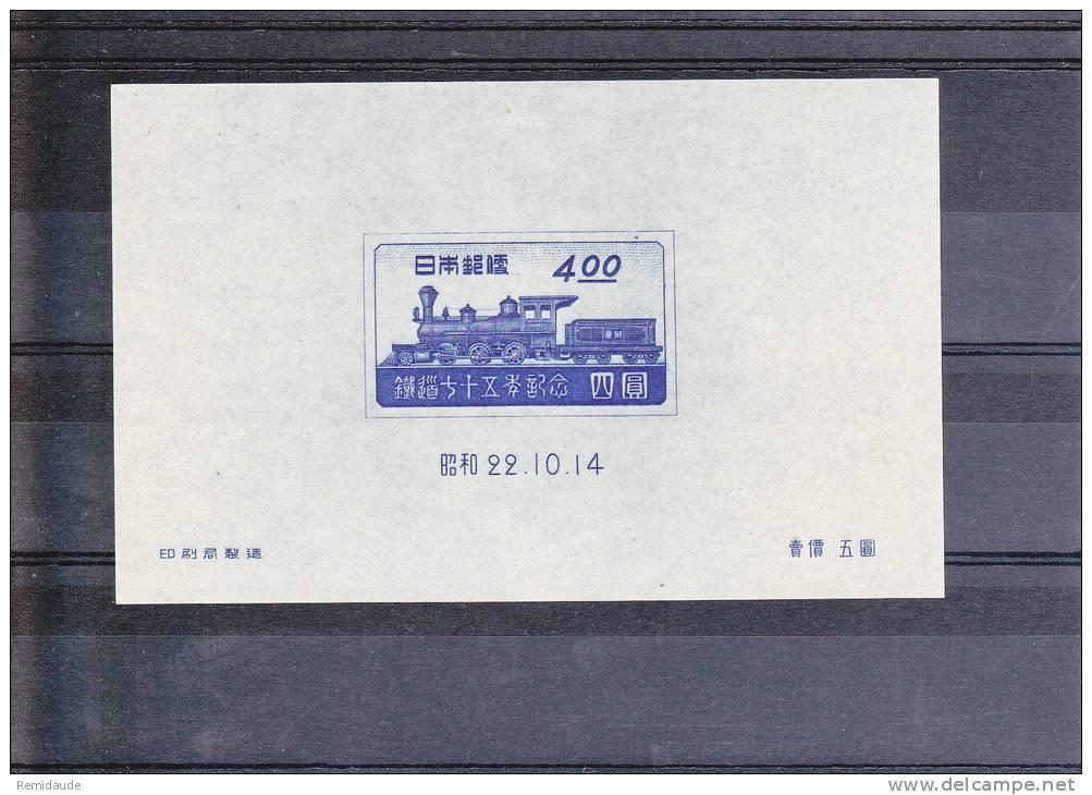 JAPAN - 1947 - BLOC Mi Nr. 13 (*) - COTE (2003) = 30 EUR. - TRAIN - Blocks & Sheetlets