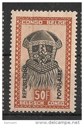 STANLEYVILLE 5 Rép Populaire / Volksrepubliek 1964 MNH NSCH ** - República Del Congo (1960-64)
