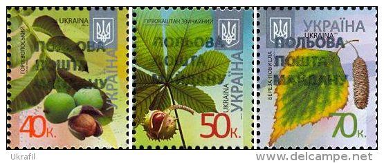 "Ukraine 2014, Overprints ""Maidan Post"", 3v - Oekraïne"